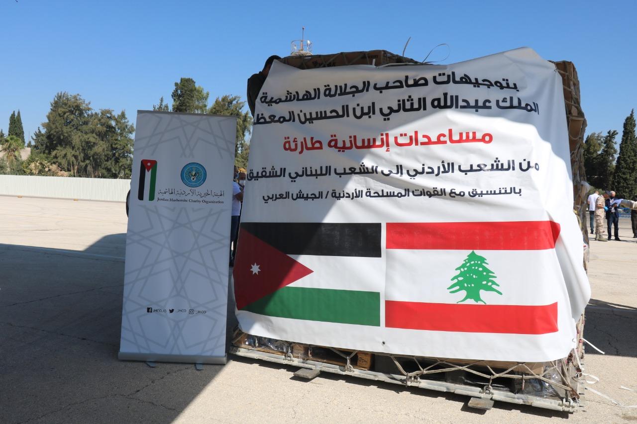 """""""الخيرية الهاشمية"""" ترسل طائرات مساعدات إنسانية إلى لبنان ..  صور"""