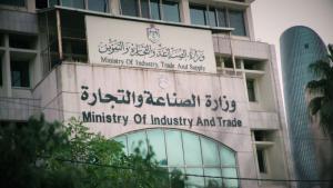 مخالفة 7 محال تجارية لعدم الالتزام بالسقوف السعرية