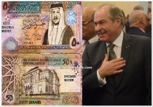 عيدية الـ(100) دينار من الحكومة للأردنيين في عيد الأضحى تثير الجدل .. تفاصيل