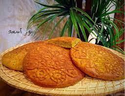 خبز العيد أو خبزة العروس أو الفتوت أو الخبزة الصفراء كلها مسميات لصنف تراثي فلسطيني اصيل  ..  تعرفوا عليه