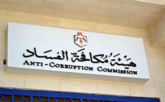 الإعلان عن نتائج التحقيق بتقرير ديوان المحاسبة يوم الاحد المقبل