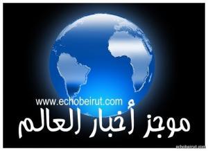 طائرة تصطدم بهوائي الاتصالات في مطار هيروشيما و زلزال بقوة 5.5 درجات يضرب قبرص