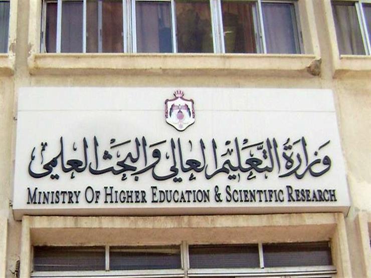 التعليم العالي تفعل بوابة إلكترونية للطلبة الأردنيين الدارسين في الخارج  ..  رابط
