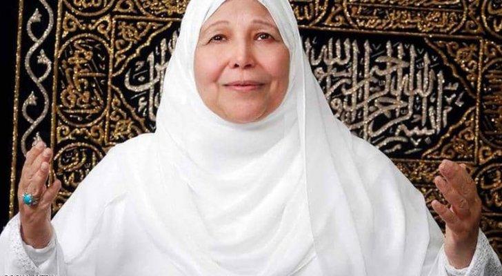 وفاة عبلة الكحلاوي .. أشهر داعية مصرية جراء كورونا