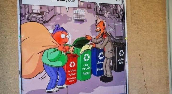 """كاريكاتير """"مُسيء للمرأة"""" يُثير غضب الأردنيين و """"أبو محجوب"""" ينفي صلته به  ..  صور"""