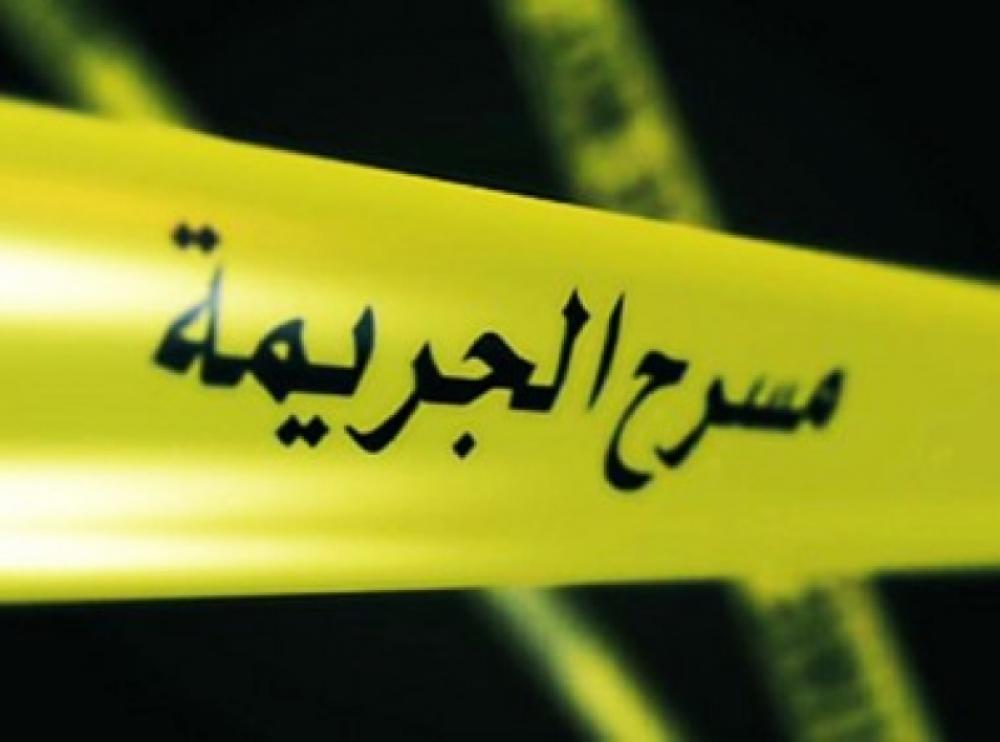 العثور على جثة شاب عشريني داخل سرداب يتبع لاحد المنازل في منطقة جبل النزهة