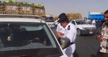 ضبط 4 سائقين لتعاطيهم المواد المخدرة أثناء القيادة