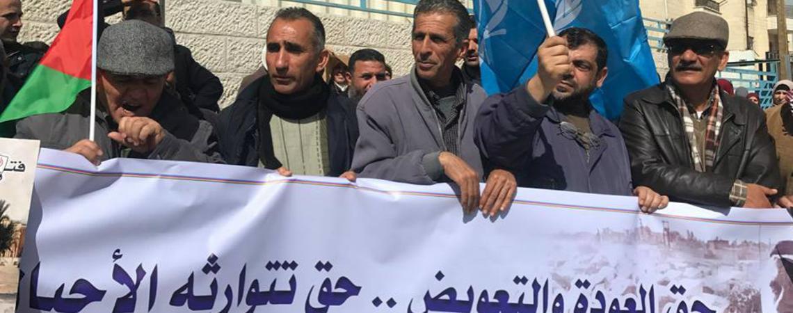 """مشروع اسرائيلي لتصفية مؤسسات ومراكز """"الأونروا"""" بالقدس"""