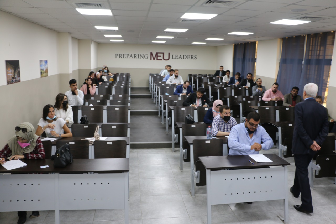 جامعة الشرق الأوسط MEU تستضيف الامتحان التحريري للمحامين المتدربين