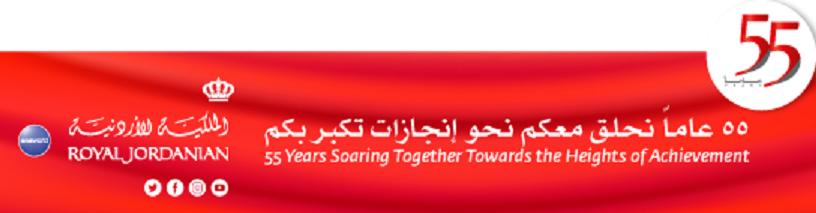 """الملكية الأردنية تطلق متجر""""رويال كلوب"""" للتسوق الالكتروني مقابل أميال السفر"""