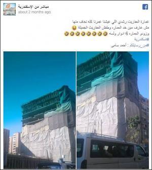 """بالفيديو والصور.. بنايات الأشباح في مصر.. روايات مخيفة عن عقارات هجرها البشر وسكنتها """"العفاريت""""!"""