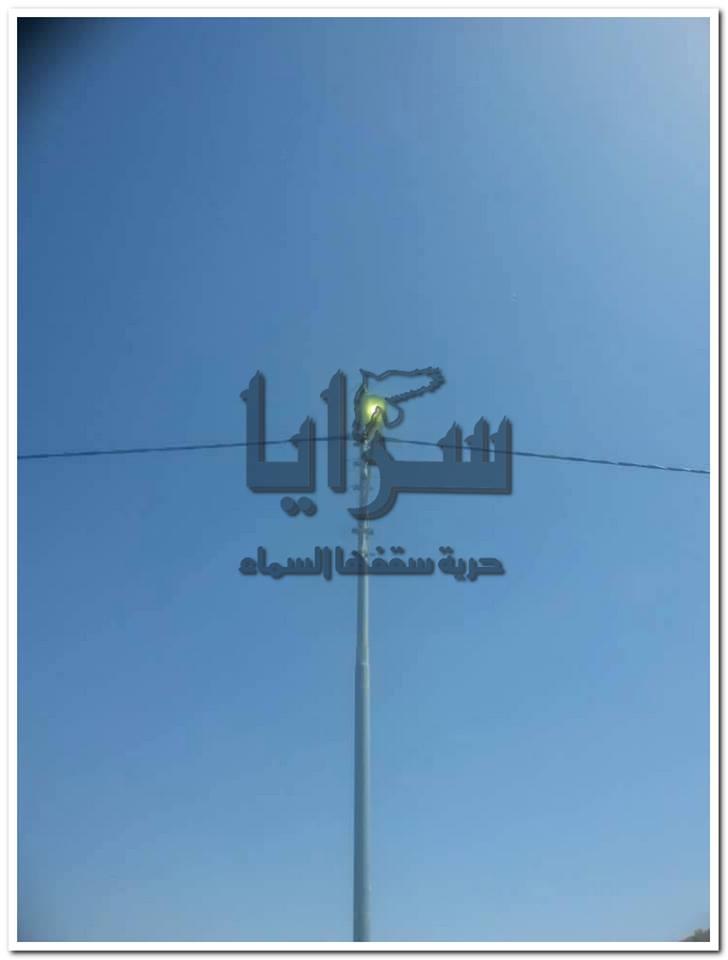 الكرك :شوارع مضاءه نهارا في مؤته  .. صور
