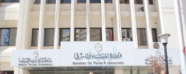 مشاريع بـ964 مليون دولار لتحسين قدرة الأردن بقطاع المياه