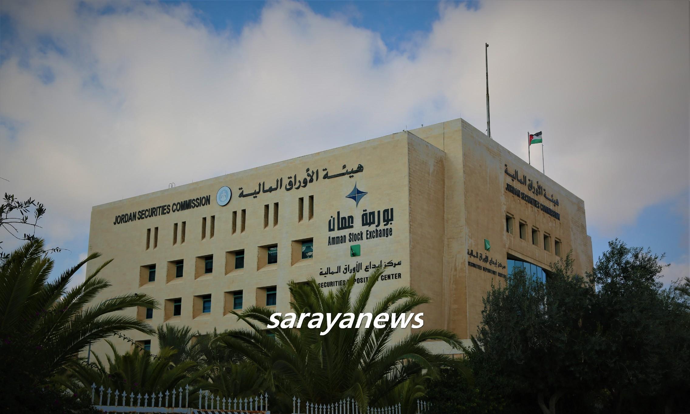 الملخص الأسبوعي .. لبورصة عمان