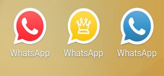 """خبير أمن معلوماتي: """"واتساب الذهبي وبلاس و الأزرق"""" تطبيقات مزيفة يمكنها سرقة صور وبيانات المستخدم"""
