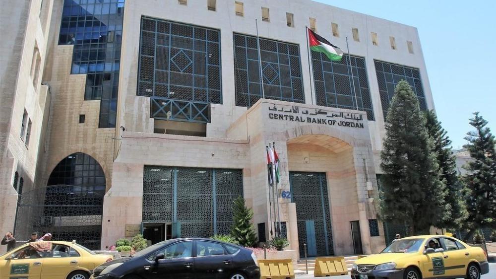 المركزي الأردني يتوقع نمو الاقتصاد 3ر3 % خلال 5 سنوات