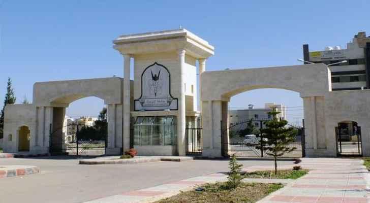 """""""اليرموك"""" تنفي إجبارها 14 عميدا على تقديم استقالاتهم"""