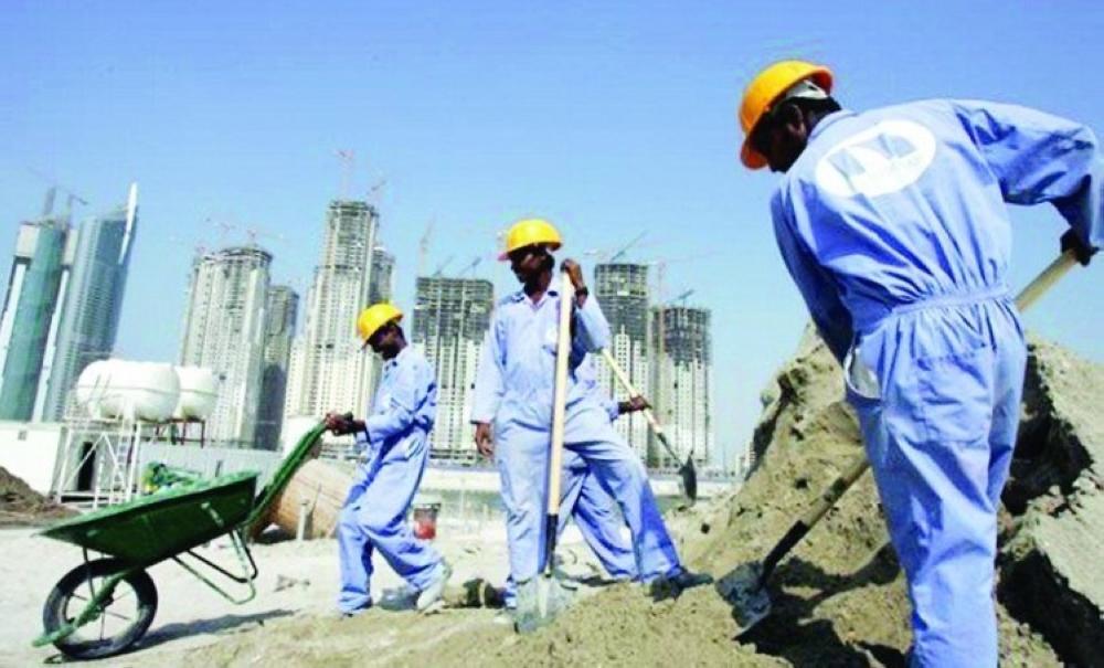 """قطر تصدر تعميما هاما حول الإقامة الدائمة للعاملين على اراضيها   ..  """"تفاصيل"""""""