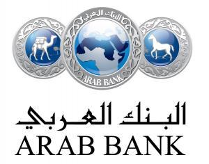 نمو أرباح البنك العربي بنسبة 10% لتصل 614.2 مليون دولار أمريكي للتسعة أشهر الاولى