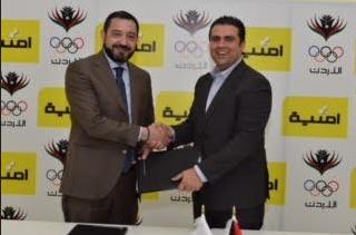 """""""أمنية"""" توقع إتفاقية شراكة مع اللجنة الأولمبية الأردنية"""