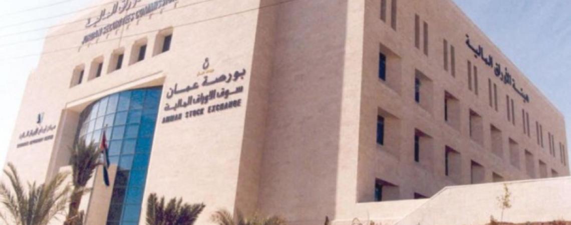20 مليون دينار حجم التداول الإجمالي في بورصة عمان الأسبوع الماضي