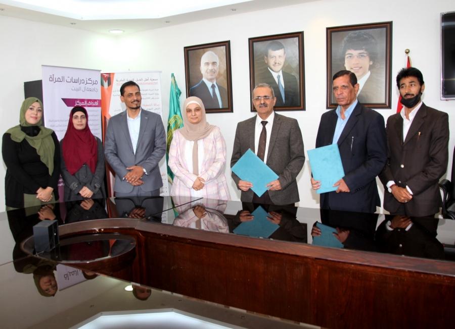 توقيع مذكرة تفاهم بين جامعة آل البيت وجمعية أهل الجبل بالمفرق