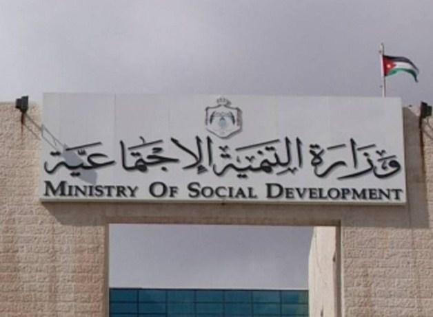 التنمية ترد عبر سرايا على قرار المحكمة الإدارية حول قضية منع ترشيح عضوين بإنتخابات اتحاد الجمعيات بمادبا
