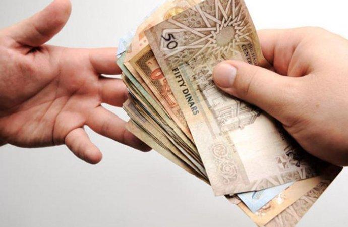 """""""المركزي"""": 75 ألف موظف دفعت رواتبهم من خلال قروض الشركات الصغيرة والمتوسطة"""