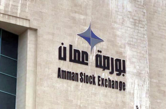 تخوف حكومي بسبب تراجع مالي بنحو (144) مليون دينار من بورصة عمان  ..  و(5) ملايين دينار حجم التداول فقط !