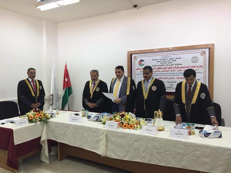العميد الركن الدكتور  عدنان العبادي  ..  ألف مبروك  ..