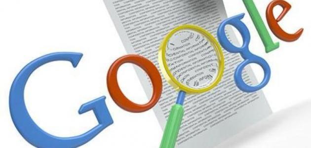 """""""غوغل"""" تحارب الإعلانات الإباحية"""