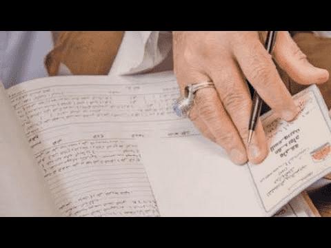 سعودية تشترط الرقم السري في عقد الزواج