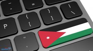 فضاءات مُغلقة  ..  حالة حرية التعبير على الإنترنت في الأردن
