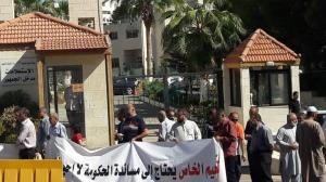 اعتصام للمدارس الخاصة امام وزارة التربية والتعليم احتجاجا على التعليمات الجديدة