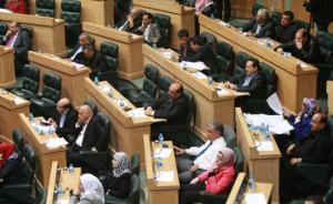 """""""النواب"""" يقر إلغاء مشروع قانون وهيئة التخاصية"""