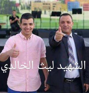استشهاد الشاب ليث الخالدي في مواجهات مع الاحتلال قرب رام الله