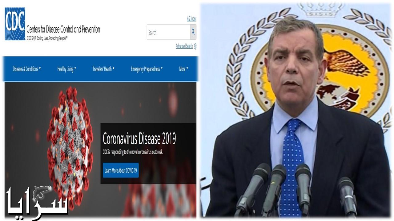 """وزير الصحة لـ""""سرايا"""": تصريحات منظمة CDC الأمريكية حول التحذير من السفر للأردن """"شكلية"""" و لا تُقيم الوضع الوبائي في المملكة"""