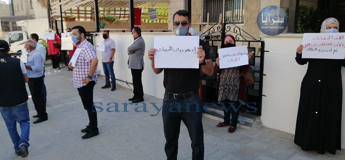 بالصور  ..  أصحاب الحضانات يعتصمون أمام التنمية احتجاجاً على القرار الحكومي  ..  تفاصيل