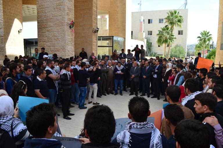وقفة تضامنية في جامعة عمان الأهلية