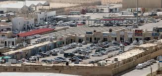 مستثمري المناطق الحرة لسرايا : (2400) منطقة حرة في العالم لم يُفرض على تجارة الترانزيت اي ضرائب