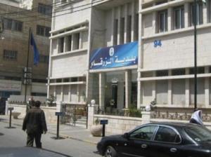 بلدية الزرقاء لم تدفع اشتراكات للضمان الاجتماعي منذ 5 سنوات