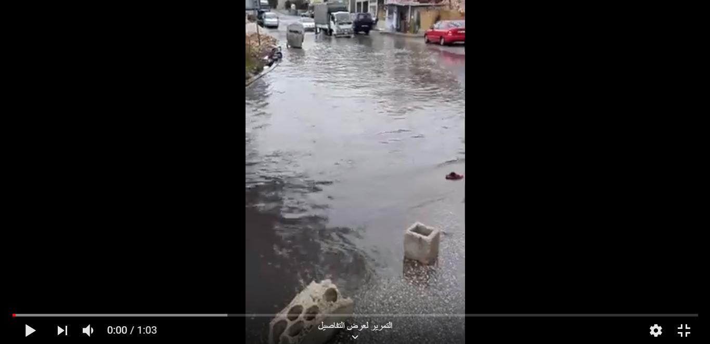بالفيديو  ..  بركة مياة في منطقة اشتفينا تشكل خطورة على المواطنين  ..  والاشغال ترد