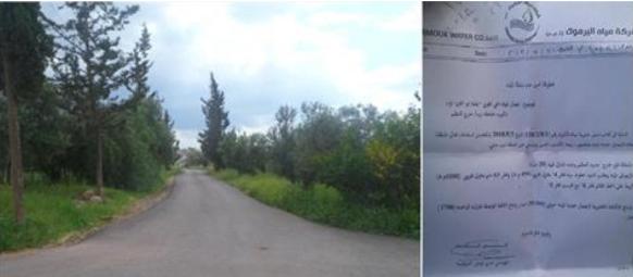 (20) منزلا بدون مياه شرب في بلدة ابو القين بانتظار قرار وزارة المياه