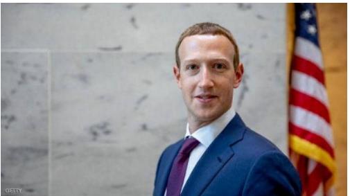 """فيسبوك  ..  العمل من المنزل """"بشكل دائم"""""""