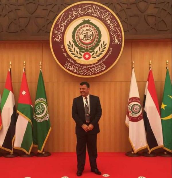 حسين عبدالعزيز العفيشات  ..  مبارك الترقية