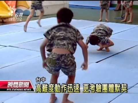 الحضانة العسكرية في تايلاند تساعد على ان تصنع اطفالكم اقوياء