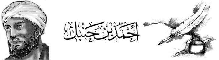 دع باباً بينك وبين الله image.php?token=1ddd