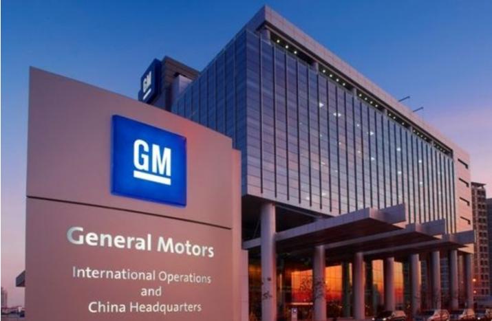 """""""جنرال موتورز"""" تسحب 2.5 مليون سيارة .."""