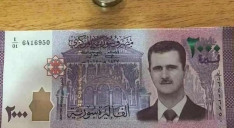 تغييب صور بشار الأسد و أبيه عن أكبر ورقة نقدية في سوريا  ..  صور