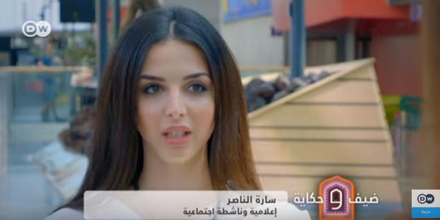 بالفيديو : سارة الناصر: اختياري كامرأة مؤثرة في الدنمارك مسؤولية كبيرة